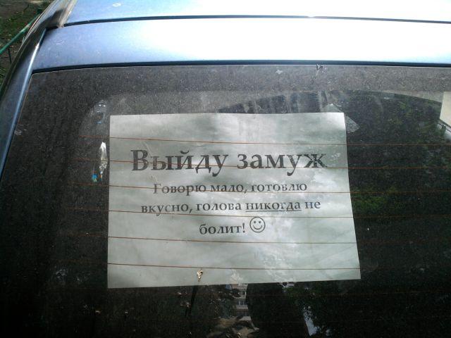 http://www.pictureshack.ru/images/8317_vyidu_zamug.jpg