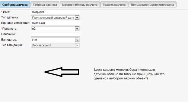 http://www.pictureshack.ru/images/83561_sk1.jpg