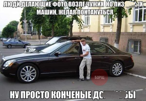 http://www.pictureshack.ru/images/84200_w4FtQ7czKkA.jpg