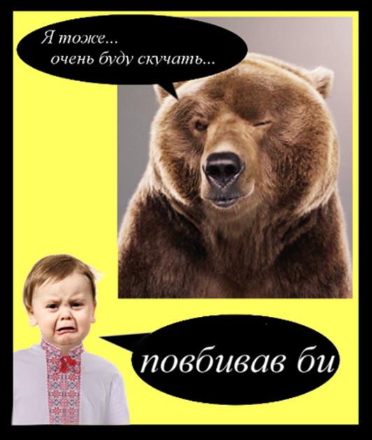 Российская таможня блокирует весь украинский экспорт, - Федерация работодателей Украины - Цензор.НЕТ 710