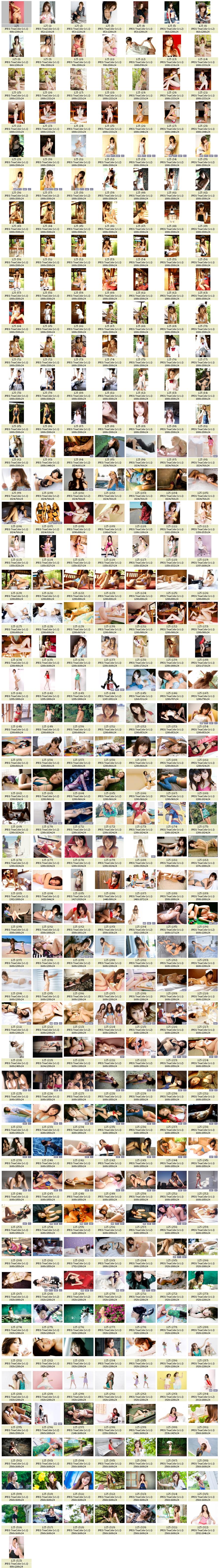 Обои для рабочего стола - Японские красотки (2012) JPG