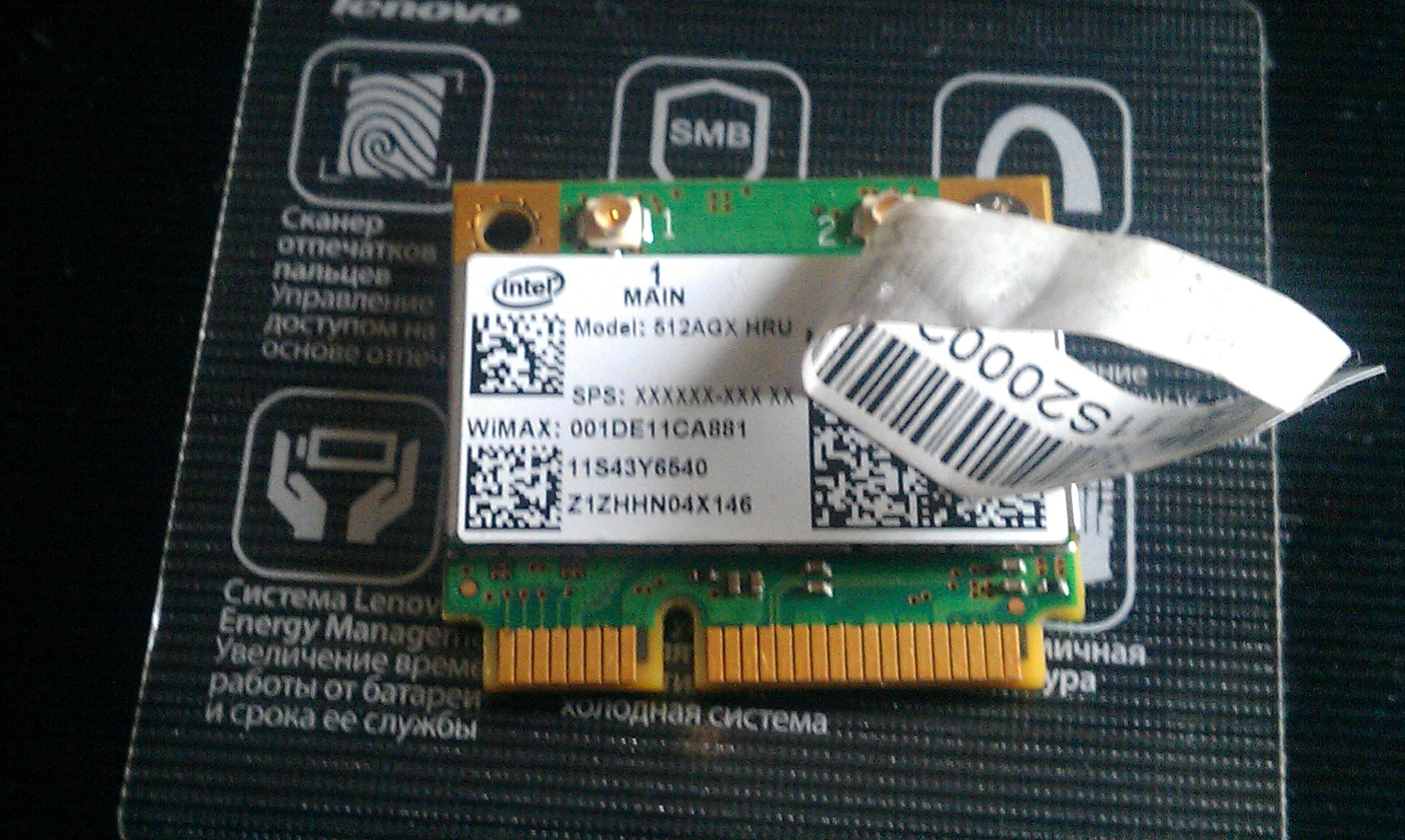 скачать драйвер intel r wireless 3945abg