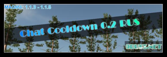 [MAGMA] Chat Cooldown 0.2 RUS - Отключение чата на время