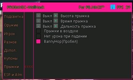 87497_PointBlank_20130122_002028.jpg