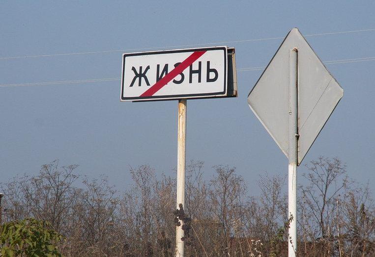 http://www.pictureshack.ru/images/87772_gizn.jpg