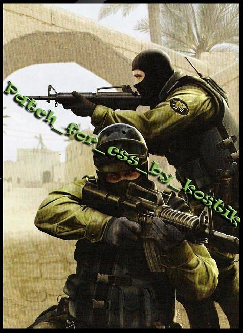 Стилизован естественно под игру Counter-Strike: Source. CS: Source Next Ge