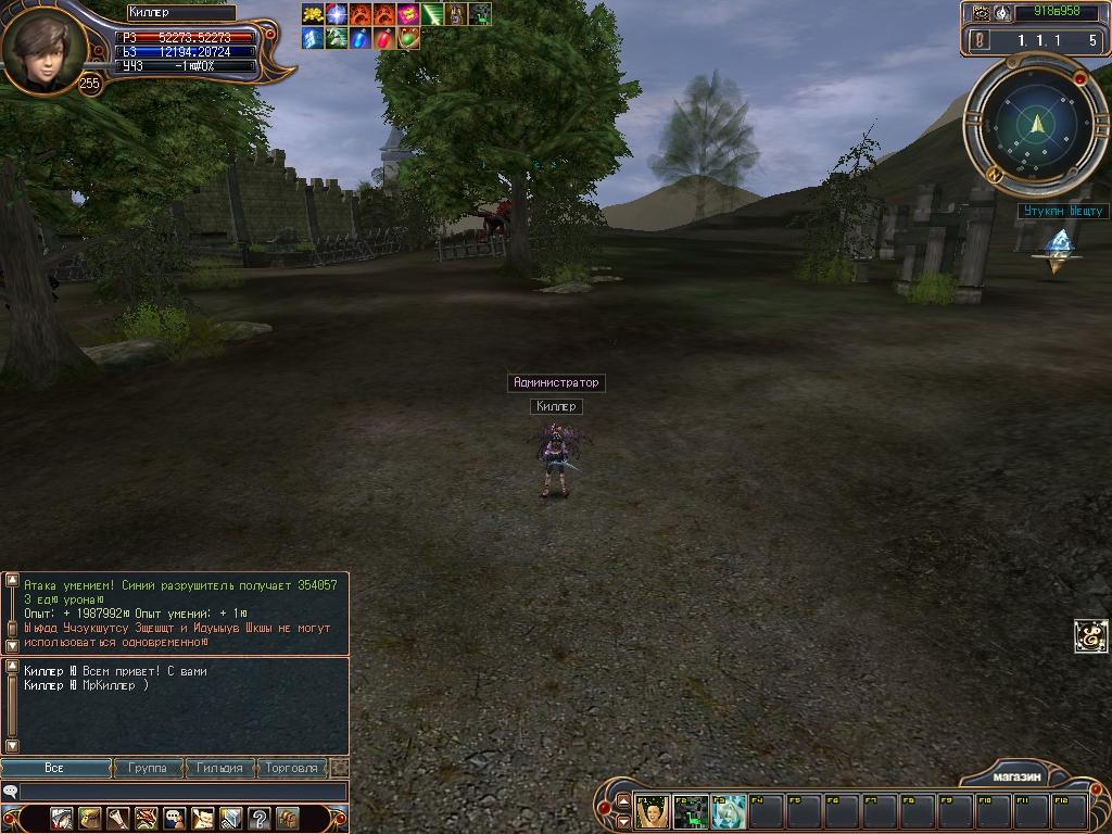 Сборка Engine Games'public 90905_ka6