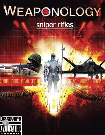 Наука об оружии - военные cнайперские винтовки / Weaponology - Sniper rifles