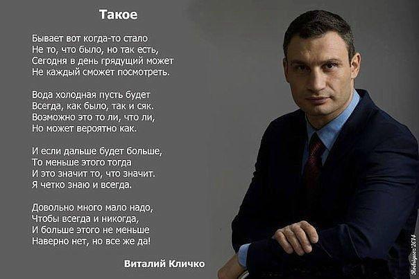 """80% бюджета """"Самопомич"""" потратила на поддержку Гусовского, - Садовый - Цензор.НЕТ 9741"""