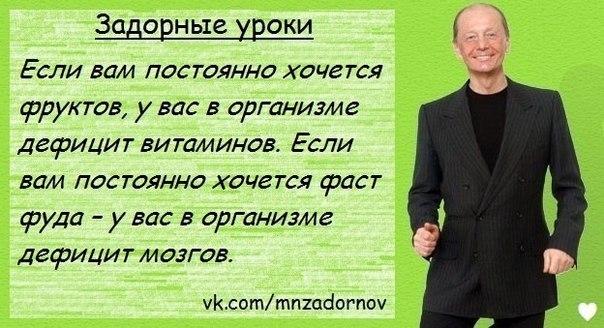 [Изображение: 91987_4544545.jpg]