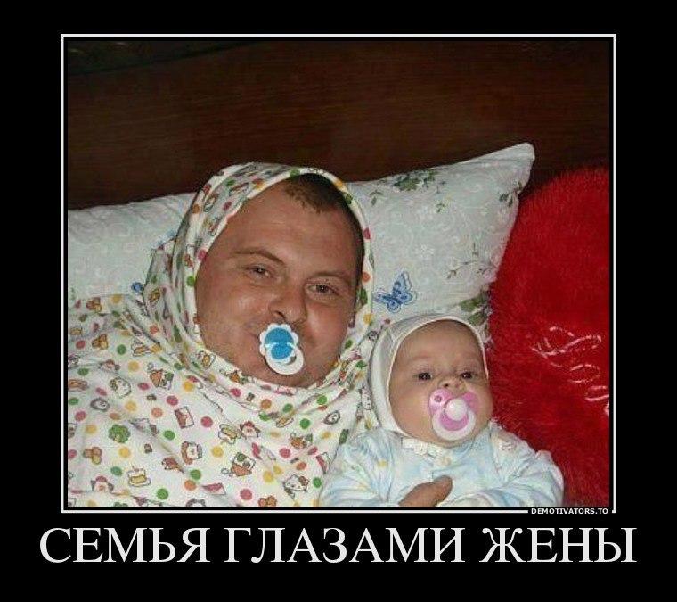 знакомства для рождение совместного ребенка