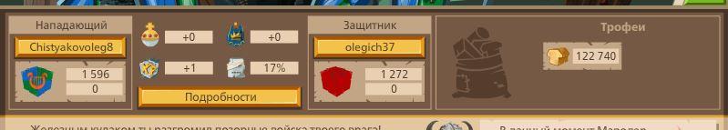 93932_Tonya9.JPG