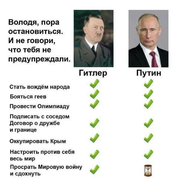 Основная улика российского следствия не принадлежит Надежде Савченко, - адвокат - Цензор.НЕТ 3816