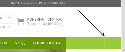 95011_a_problem.jpg