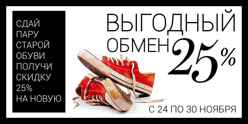 обмен золота старое на новое москва магазин узнает, что