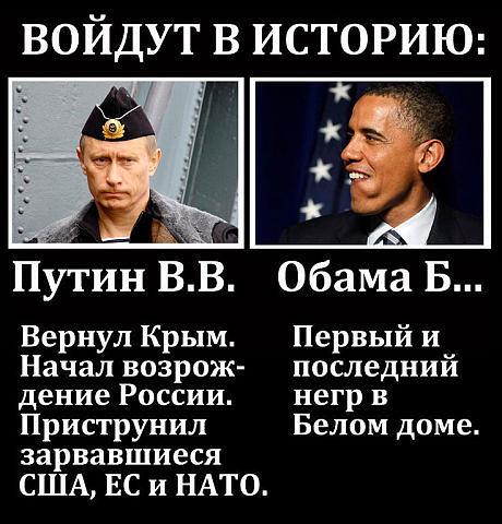 как украина желает вернуть крым