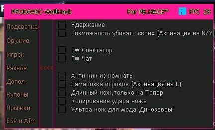 9559_PointBlank_20130122_002022.jpg
