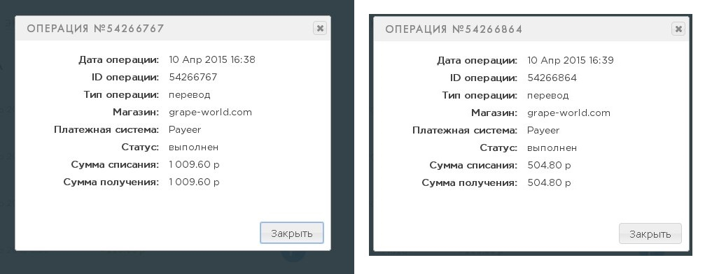 http://www.pictureshack.ru/images/95879_Ri6xHaqUtlQ.jpg