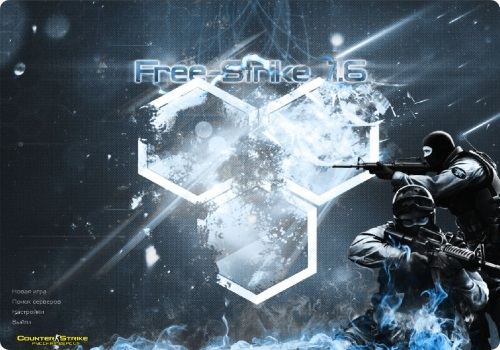 "Counter-Strike 1.6 от ""Free-Strike"" [2014] (2014) PC 