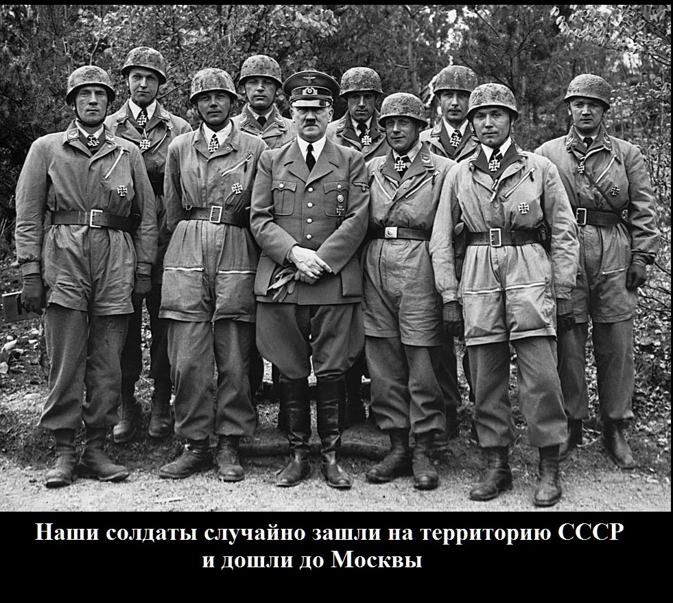 """Гройсман: """"Мне очень жаль, что именно Россия напала на Украину"""" - Цензор.НЕТ 6167"""
