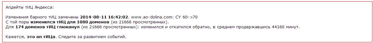 98878_Snimok.PNG