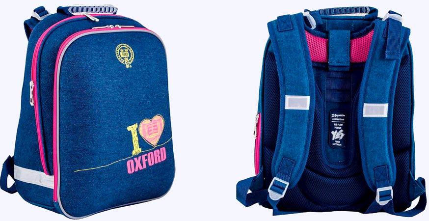 a0b11eed6f69 Цена в интернет-магазине: 998,90 грн. Школьный жестко-каркасный рюкзак на  ...