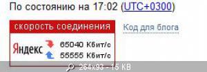 1113223344.JPG