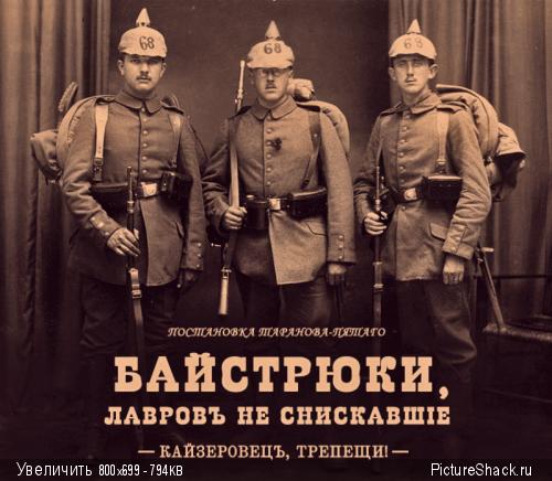 http://www.pictureshack.ru/thumbs/14761_1229984_527152000686888_1788448996_n.png