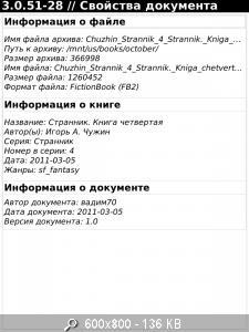 Скачать cr3 на русский для windows 10