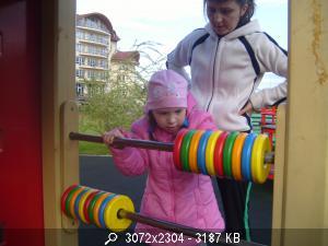 Шевелева Лиза 6 лет  - Страница 2 31161_S7001910