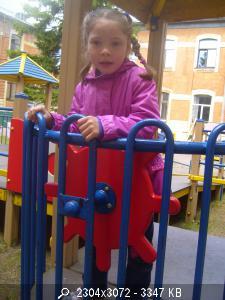 Шевелева Лиза 6 лет  - Страница 2 31542_S7001737