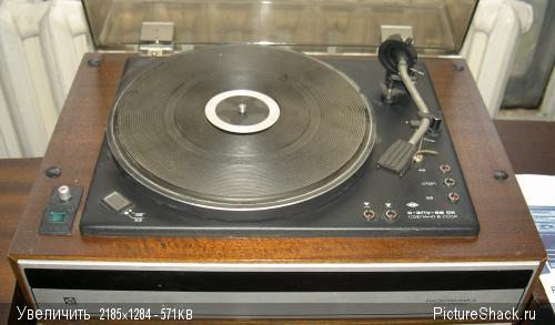 Радиотехника-001 с 0ЭПУ-