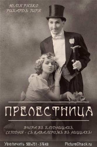 http://www.pictureshack.ru/thumbs/39167_1375764_532508400151248_228380756_n.png
