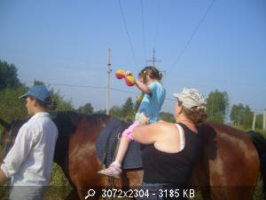 Шевелева Лиза 6 лет  - Страница 2 40777_S7001785