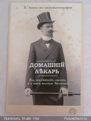 http://www.pictureshack.ru/thumbs/46095_577496_548155158586572_1324508352_n.jpg