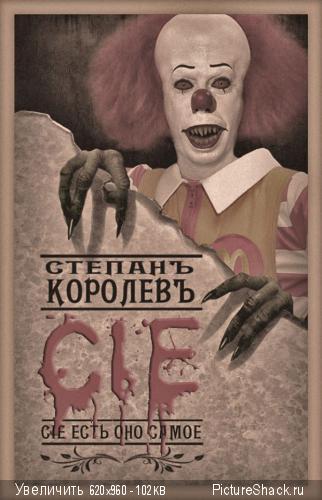 http://www.pictureshack.ru/thumbs/55677_1017315_486541958081226_2031565887_n.jpg