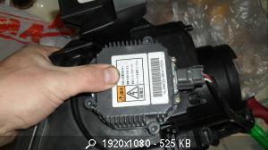 71809_SDC11749.JPG
