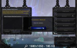 Патчи Warcraft 3 The Frozen Throne v1.24a-1.24b EN/RUS Для тех,у кого верси