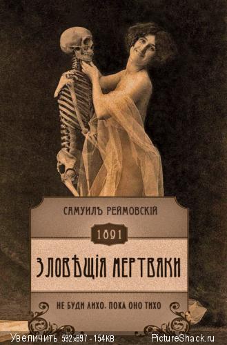http://www.pictureshack.ru/thumbs/90155_969566_480232505378838_1214467215_n.jpg