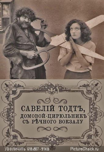 http://www.pictureshack.ru/thumbs/9262_1235951_525509047517850_925989254_n.jpg