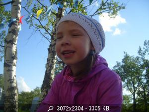 Шевелева Лиза 6 лет  - Страница 2 96285_S7001673